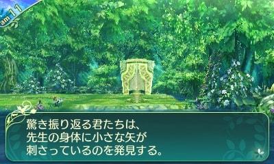 世界樹の迷宮5・罠にかかる先生