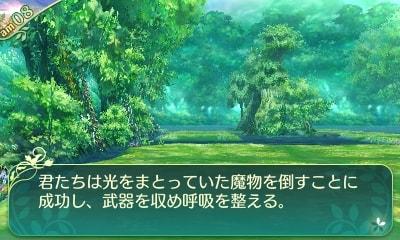 世界樹の迷宮5・希少種討伐