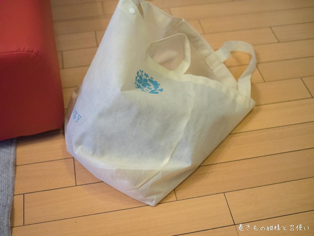 earthの袋