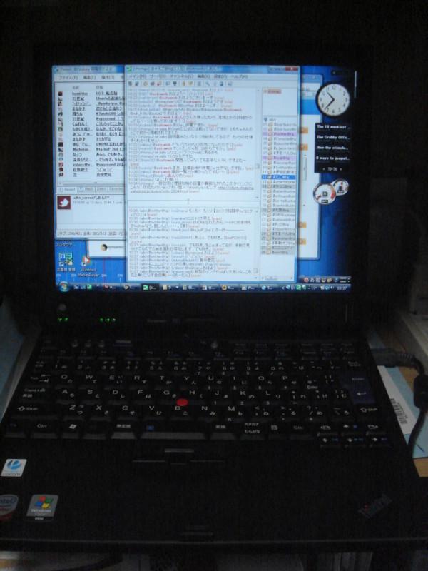 f:id:shion_10:20091025103847j:image
