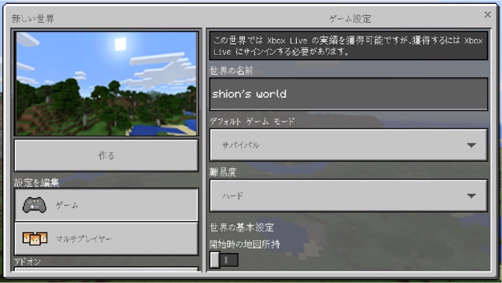 f:id:shion_houjouin0056A:20170927200341j:image