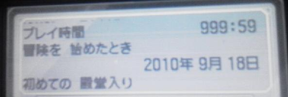 20111017090733