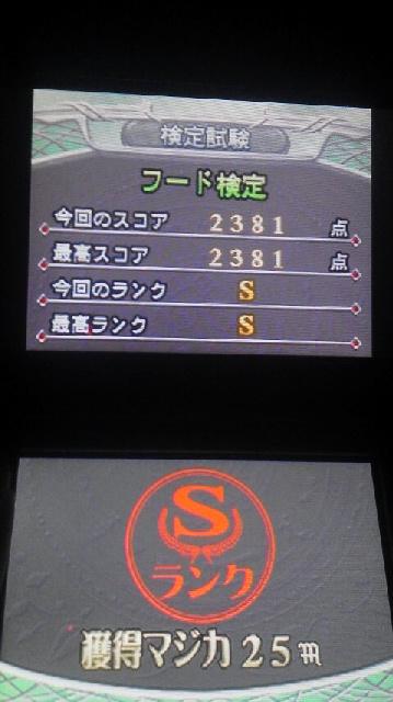 20111102221434