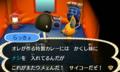 f:id:shion_poke:20130625091035j:image:medium