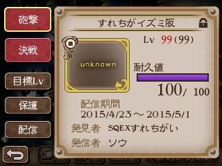 20150521013907