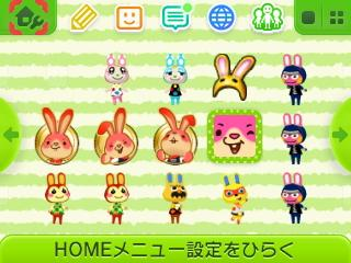 f:id:shion_poke:20150623115837j:image