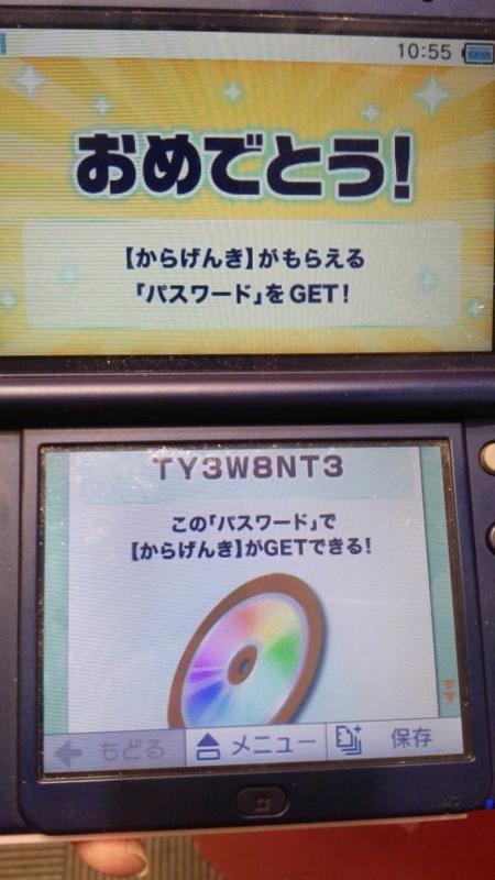 20151107105300