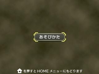 20160320091255