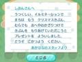 20161201175241