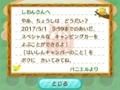 20170206083339