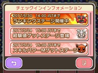 20170523153351