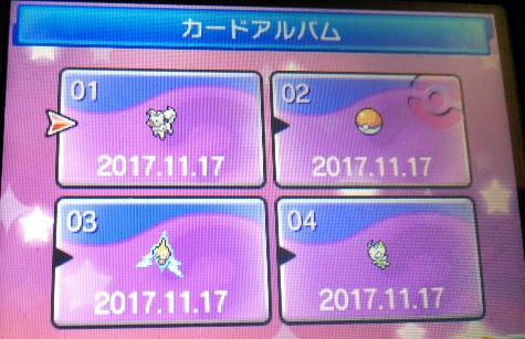 20171121190223