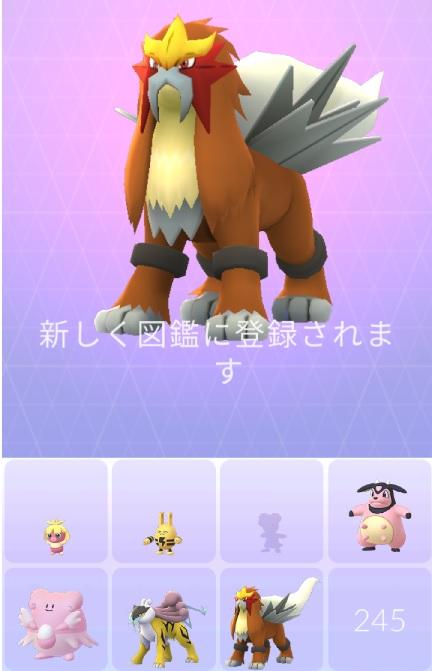 f:id:shion_poke:20180909025740j:image
