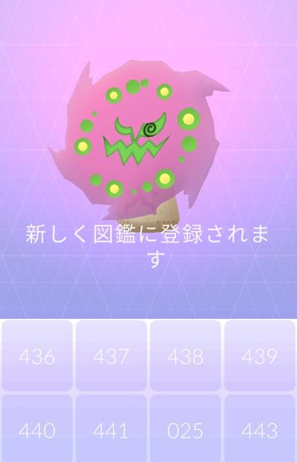 f:id:shion_poke:20181026183535j:plain