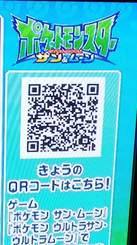 f:id:shion_poke:20181104221658j:plain