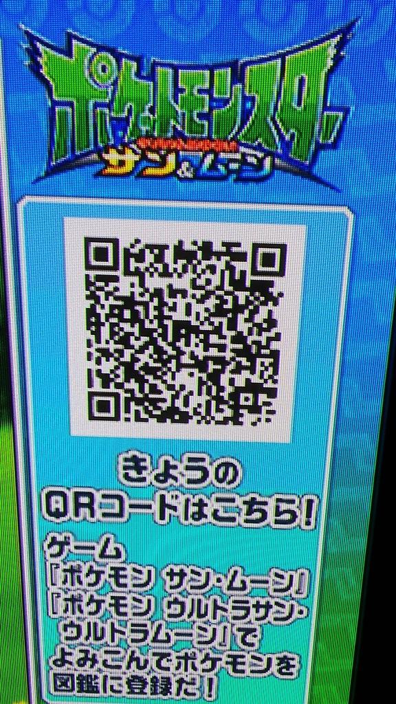 f:id:shion_poke:20181223181648j:plain