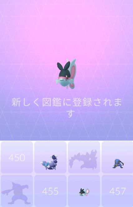 f:id:shion_poke:20190113191552j:plain
