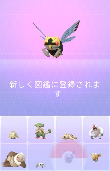 f:id:shion_poke:20190119074712j:plain