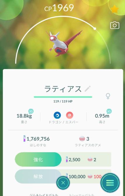 f:id:shion_poke:20190224183953j:plain
