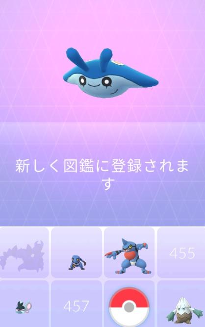 f:id:shion_poke:20190324090840j:plain