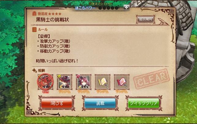 f:id:shion_poke:20190405135134j:plain