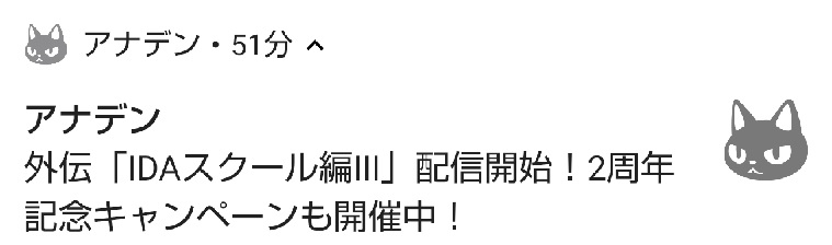 f:id:shion_poke:20190423194426j:plain