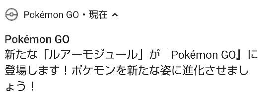 f:id:shion_poke:20190518164113j:plain