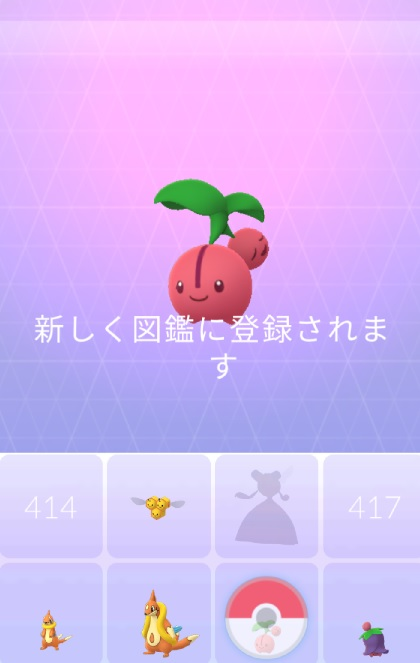 f:id:shion_poke:20190524205527j:plain