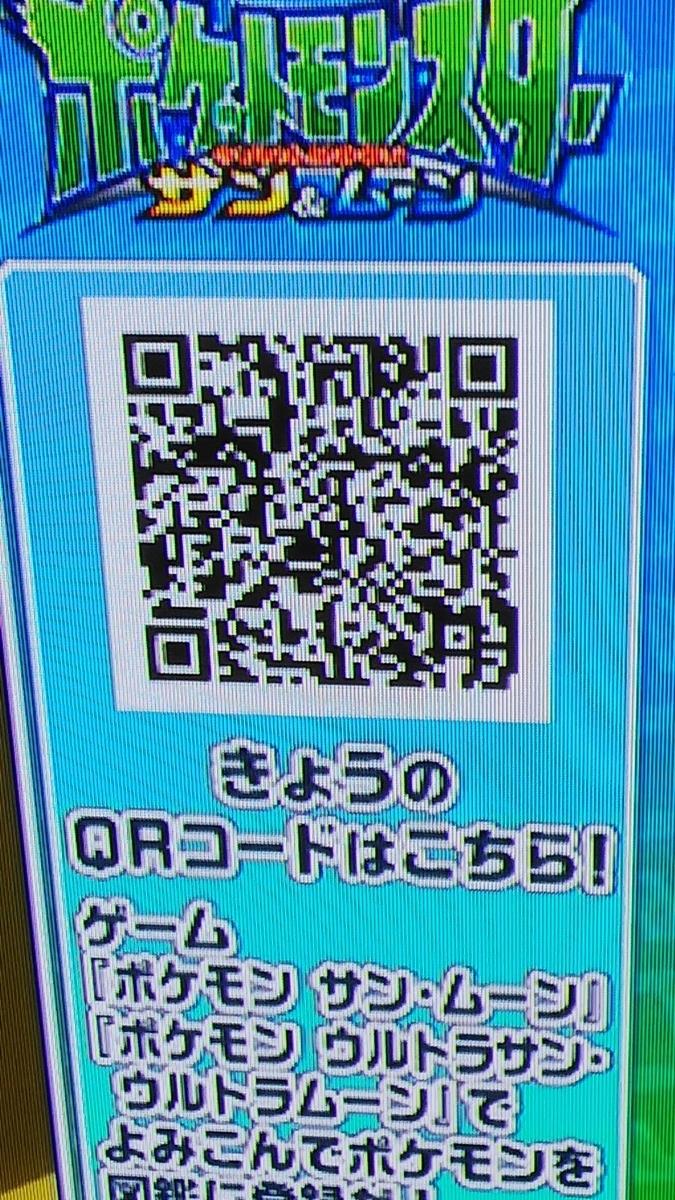 f:id:shion_poke:20190526185958j:plain