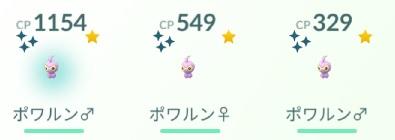 f:id:shion_poke:20190626130805j:plain