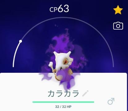 f:id:shion_poke:20190807205846j:plain