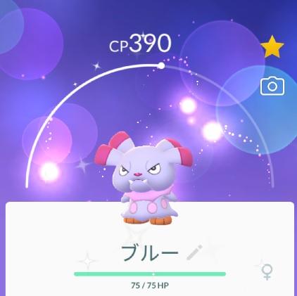 f:id:shion_poke:20190820221710j:plain