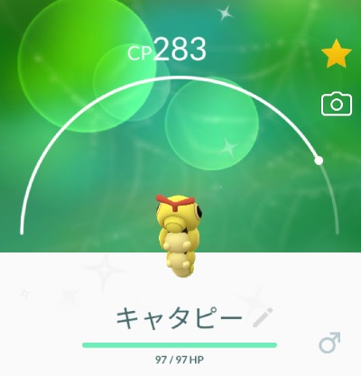 f:id:shion_poke:20190820221718j:plain