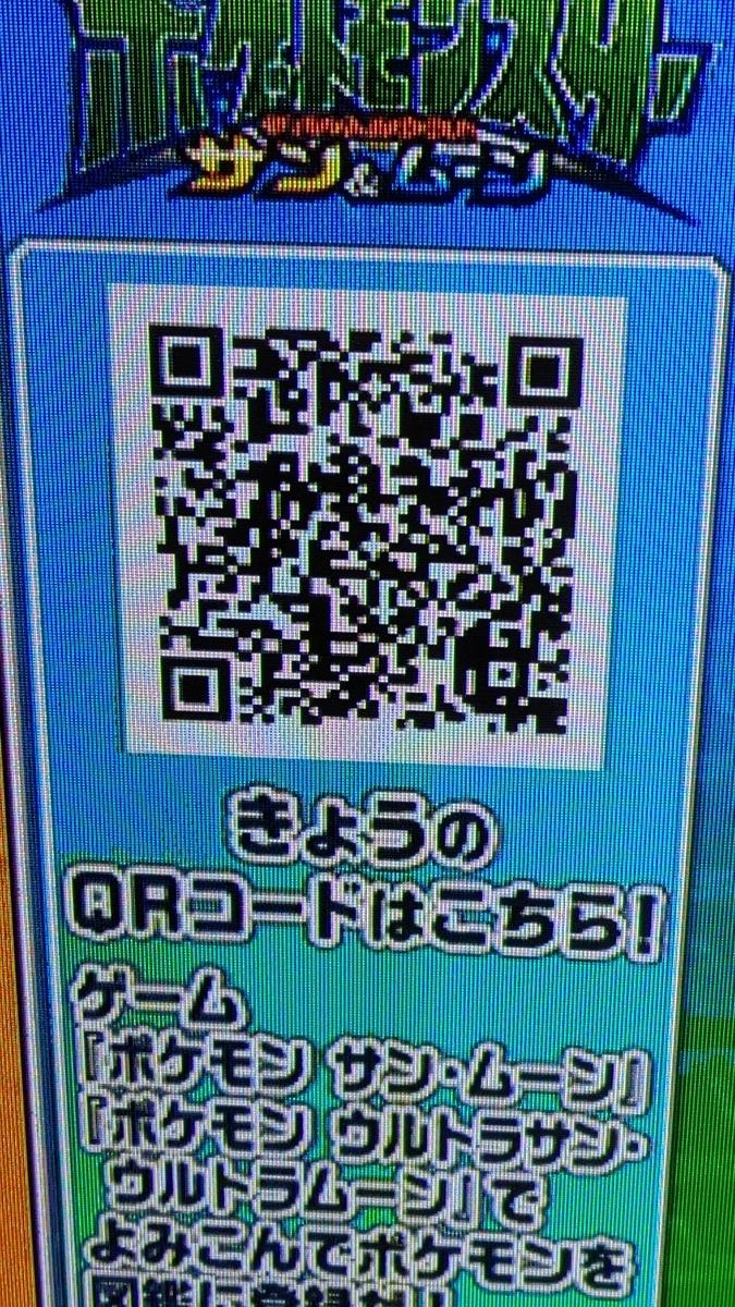f:id:shion_poke:20190929181730j:plain