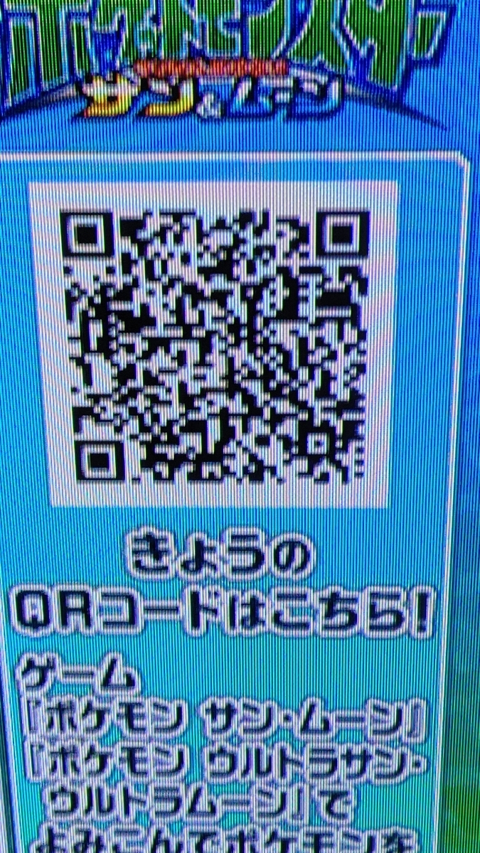 f:id:shion_poke:20191013181659j:plain
