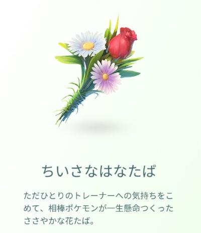 f:id:shion_poke:20200113223315j:plain