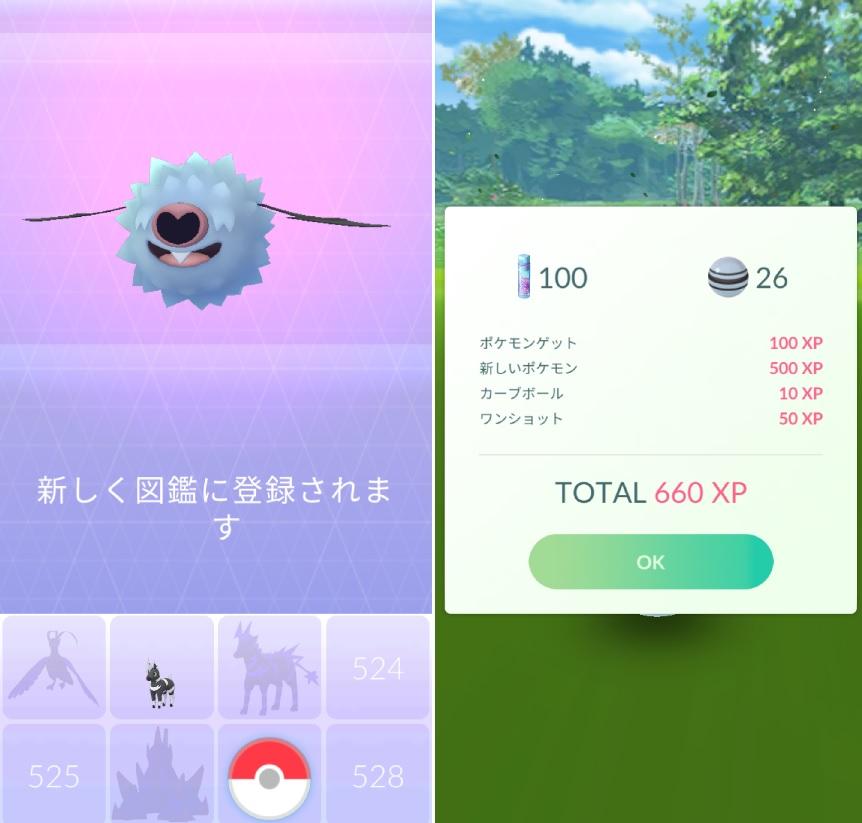 f:id:shion_poke:20200202195154j:plain