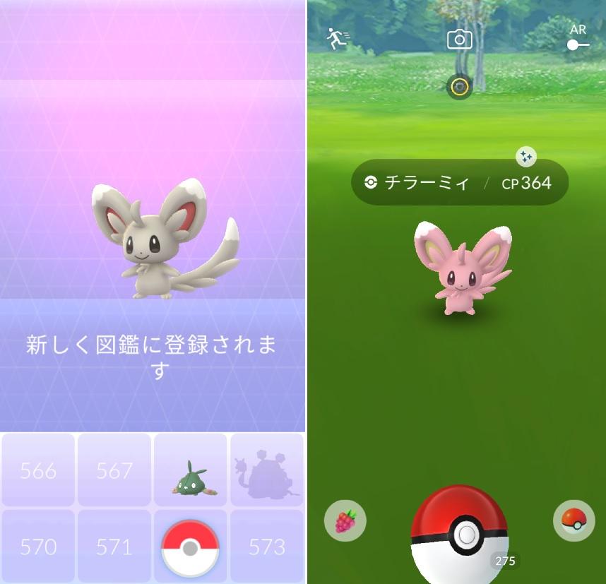 f:id:shion_poke:20200202195806j:plain