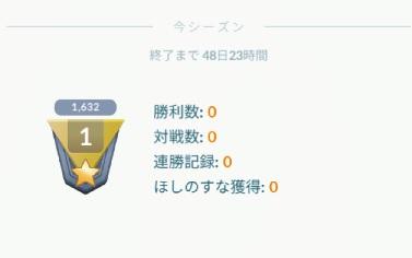 f:id:shion_poke:20200314065811j:plain