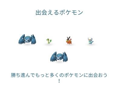 f:id:shion_poke:20200314065841j:plain