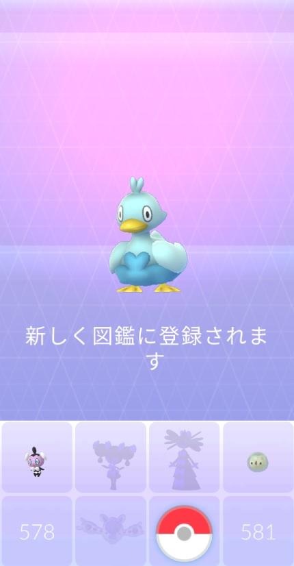 f:id:shion_poke:20200703093405j:plain
