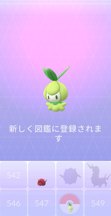 f:id:shion_poke:20200717202617j:plain