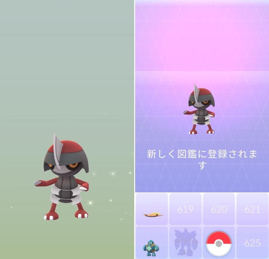 f:id:shion_poke:20201020164502j:plain