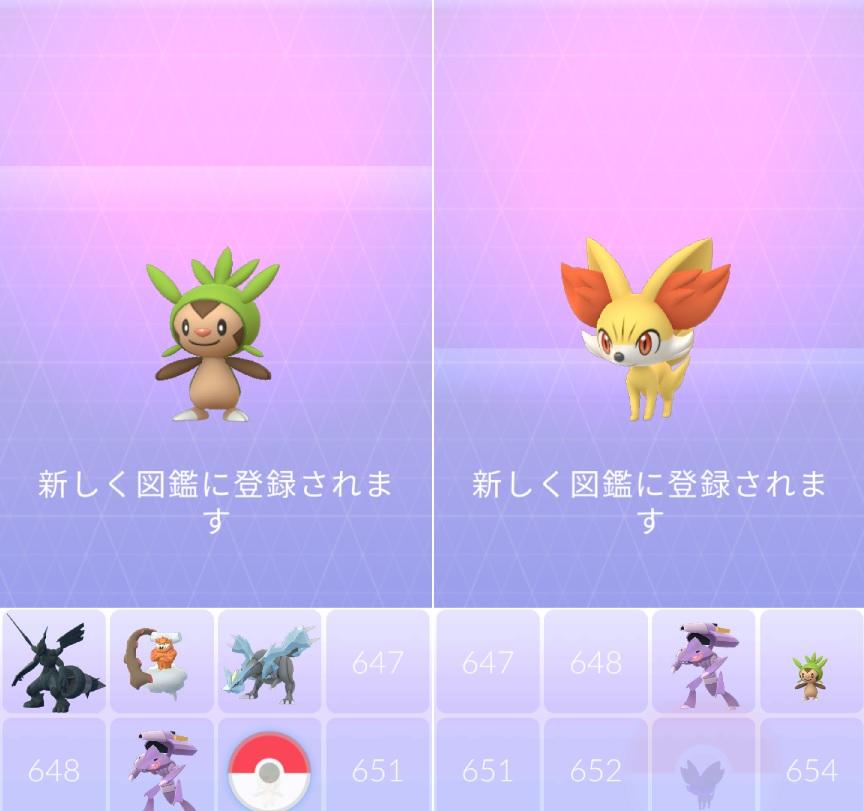 f:id:shion_poke:20201203021244j:plain