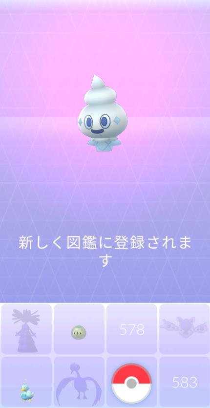 f:id:shion_poke:20201223094247j:plain