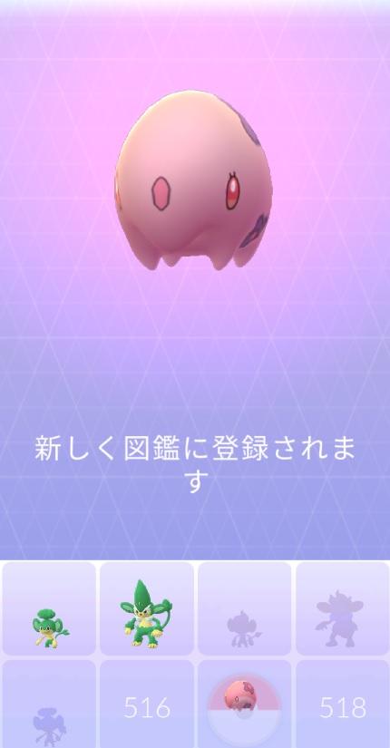 f:id:shion_poke:20210214172009j:plain