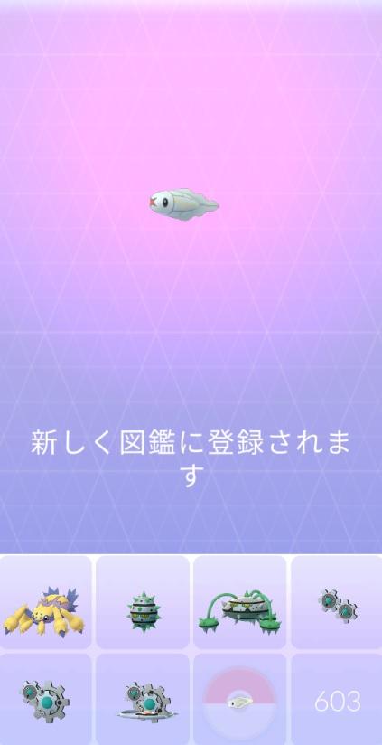 f:id:shion_poke:20210318001954j:plain