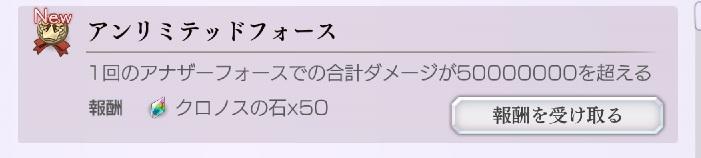 f:id:shion_poke:20210418211432j:plain