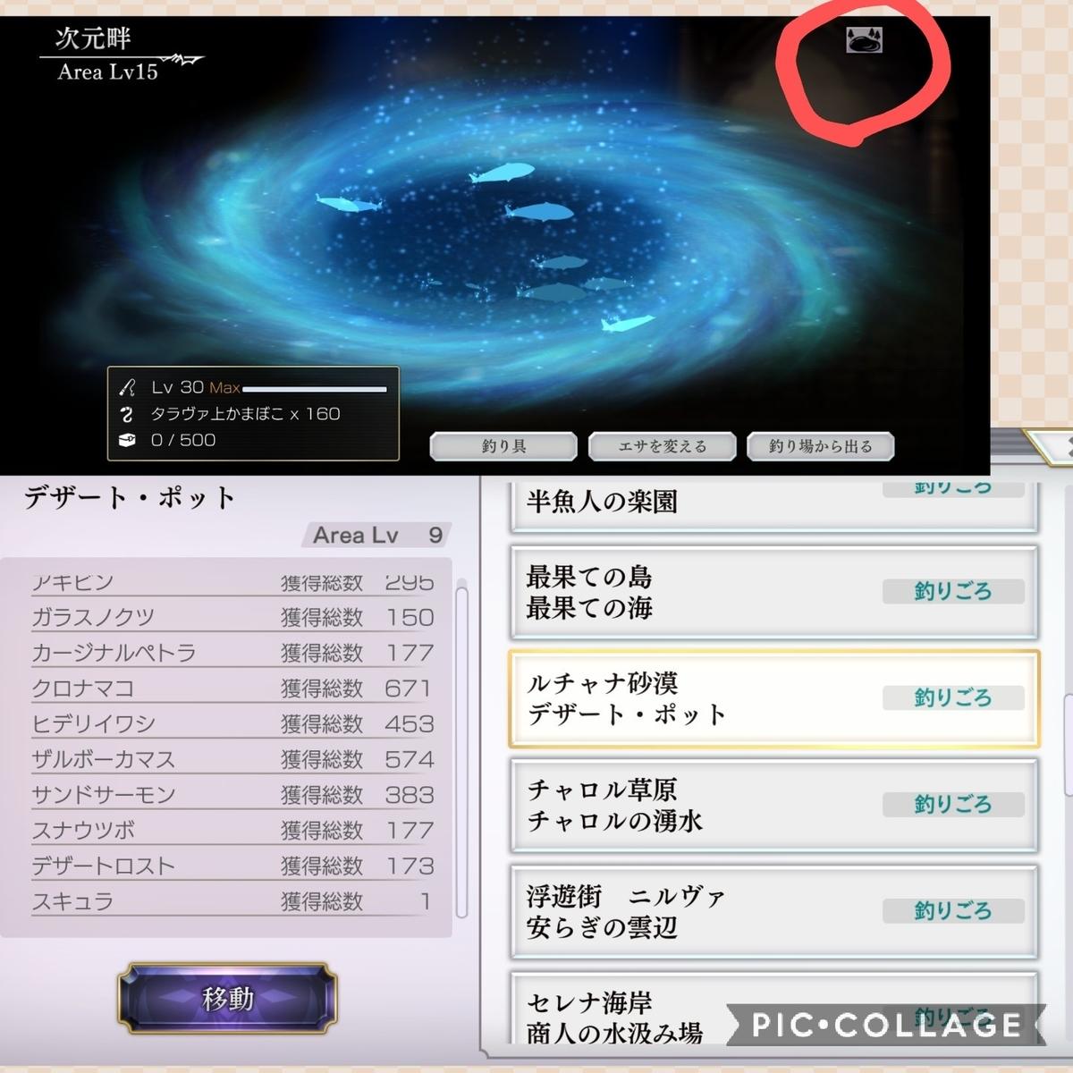 f:id:shion_poke:20210819213015j:plain