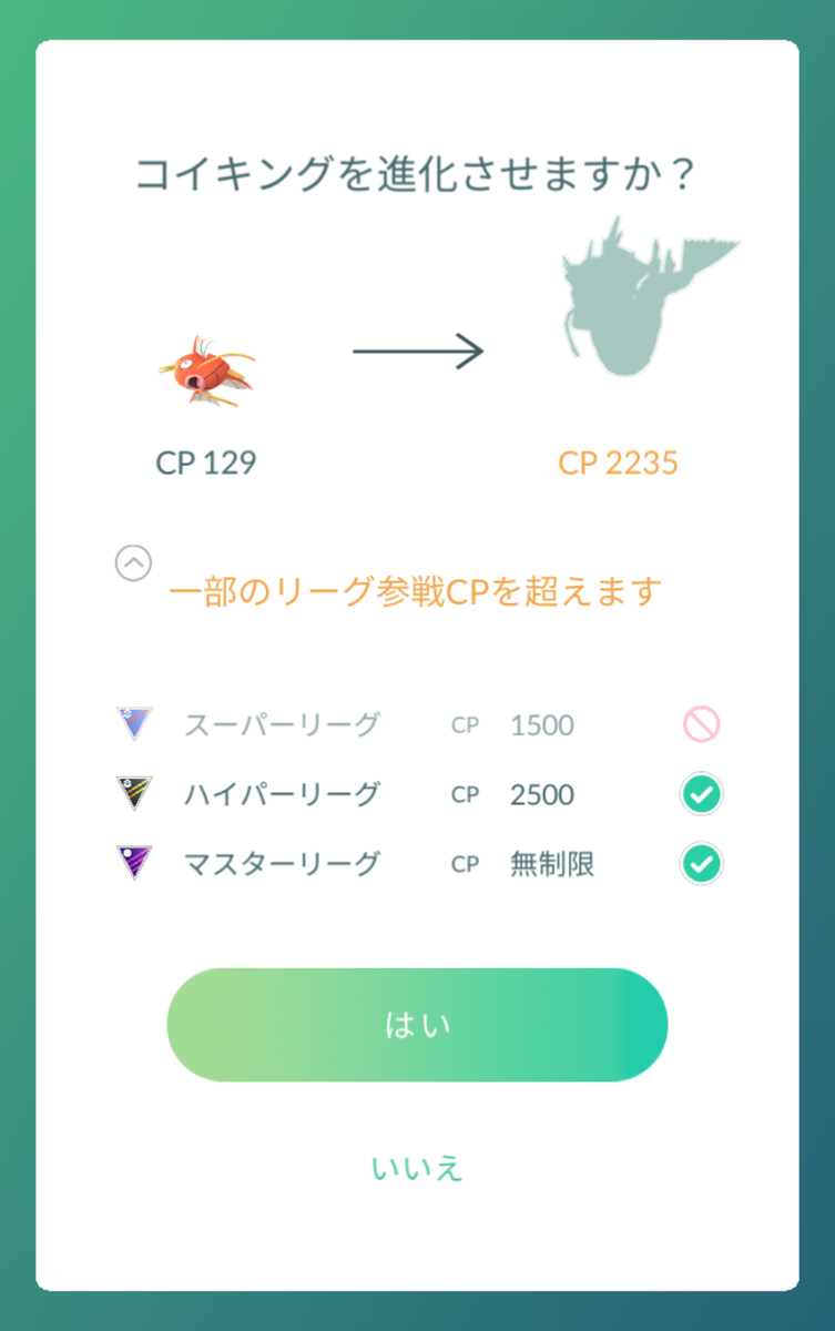 f:id:shion_poke:20210918195337p:plain